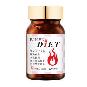 Viên uống giảm cân Nihon Heath Biken Diet