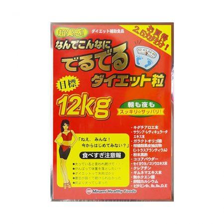 Viên Uống Giảm Cân 12kg Minami Healthy Foods Nhật Bản